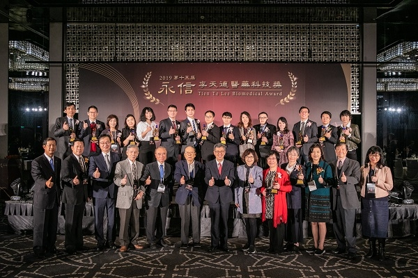 The 15th Yung Shin Tien Te Lee Biomedical Award Ceremony