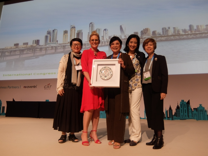 Kitty Wong Formally Recognized by the International Congress and Convention Association (ICCA)